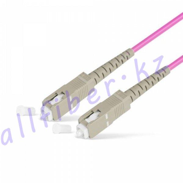 Патч Корд Оптоволоконный SC/UPC-SC/UPC MM OM4 50/125 Simplex
